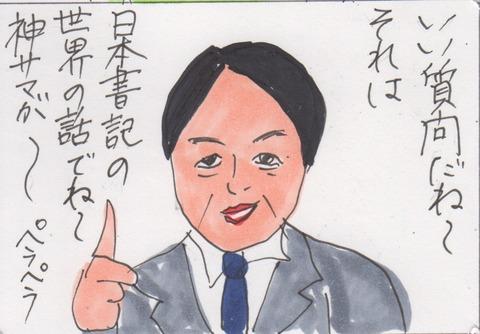 スキャン 710
