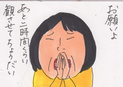 スキャン 3430
