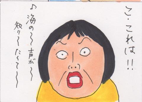 スキャン 3440