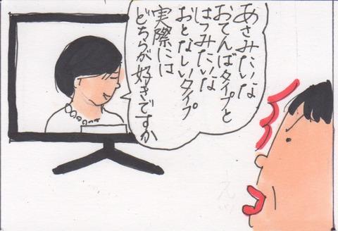 スキャン 3099