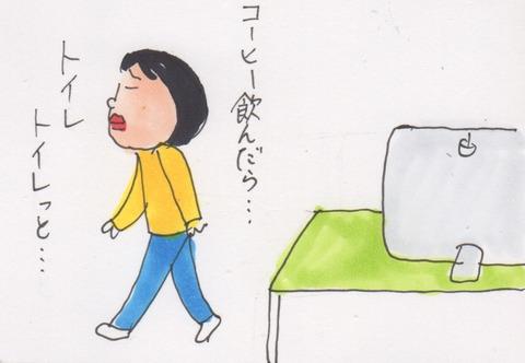 スキャン 3367