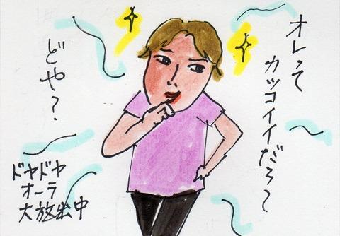 イケメン324