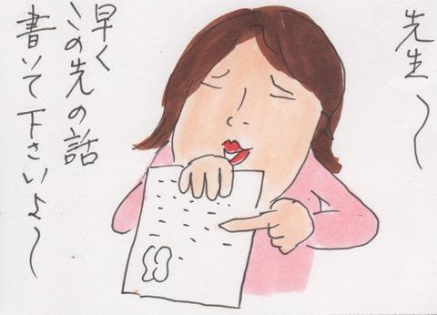 スキャン 57
