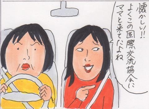 スキャン 3478
