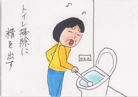 スキャン 3368