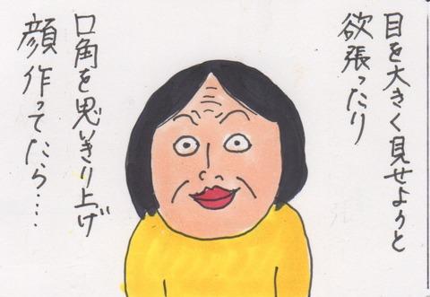スキャン 3456