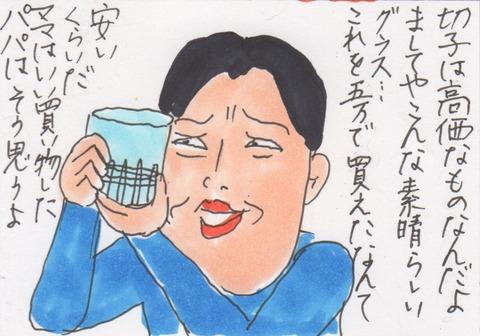 スキャン 2706