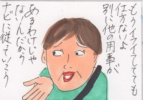 スキャン 3360