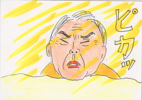 スキャン 2901