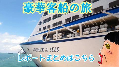 shipbanner