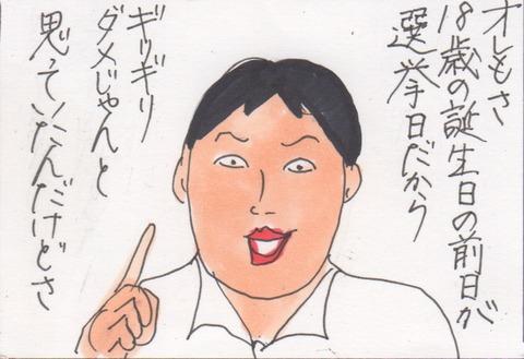 スキャン 4441