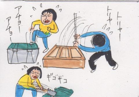 スキャン 2189