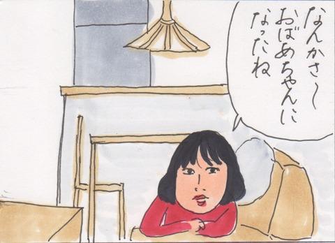 スキャン 3559