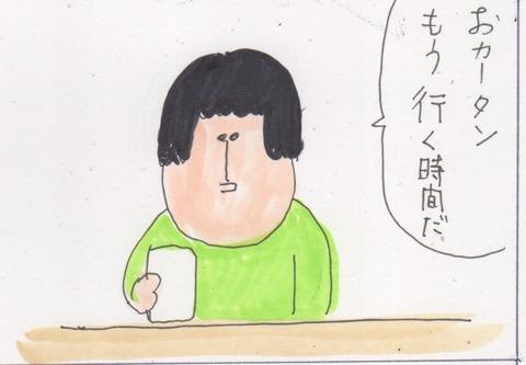 スキャン 626