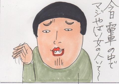 スキャン 2537