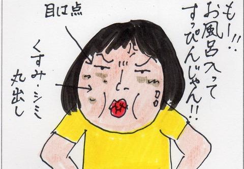イケメン309