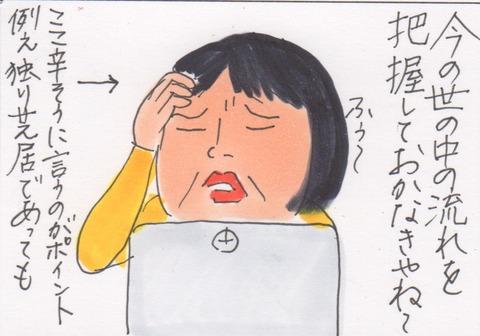 スキャン 3390