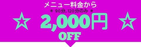 Logopit_1536567833592