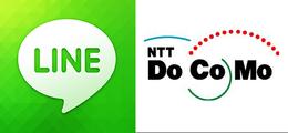 NTTとLINE提携