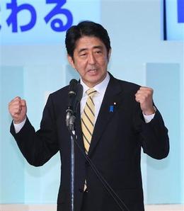 安倍晋三首相3