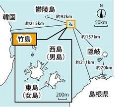 竹島に韓国のLTE