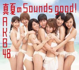 AKB48年収ランキング2013