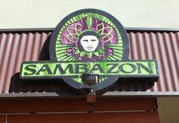 アサイーカフェ サンバゾン2