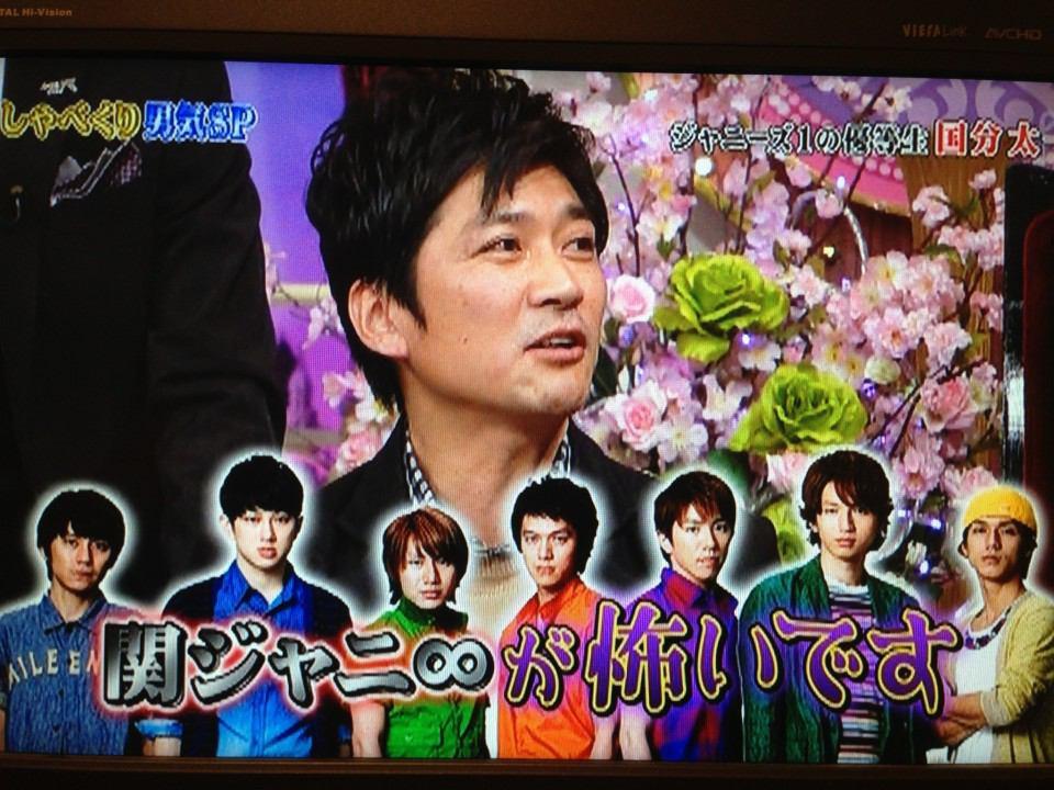 TOKIOの画像 p1_34