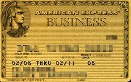 アメリカン・エキスプレスのクレジット盗む