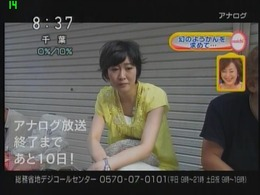 内藤裕子の画像 p1_1