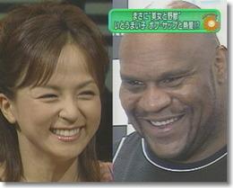 ボブ・サップ日本人彼女との聖水プレイ