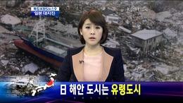 quake13