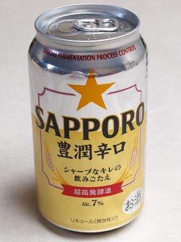 サッポロビール1