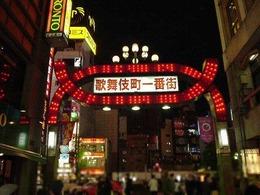 富豪中国人、新宿キャバを荒らす