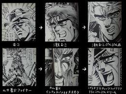 激おこぷんぷん丸10