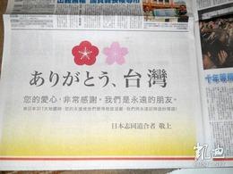 安倍晋三首相2