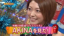 ビビる大木とAKINA結婚