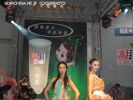中国の偽物コンドーム