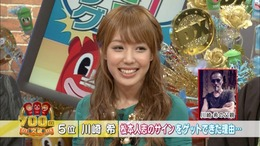 元AKB48川崎希アンティミス社長年商1億