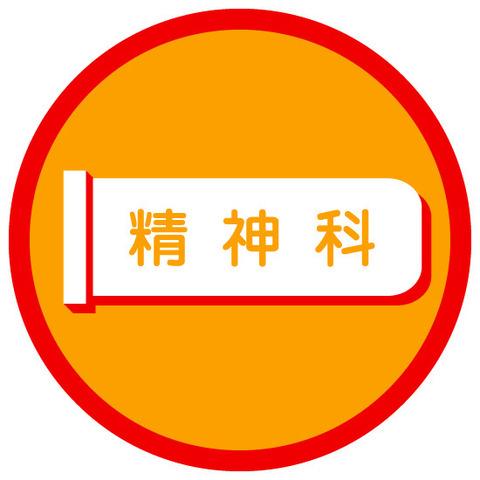 gum06_sy01066-s