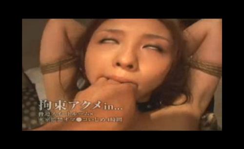 M女白目アクメ (1)