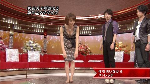 ヌける釈由美子 (12)