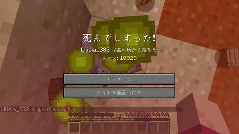 2019-04-01_19.02.57