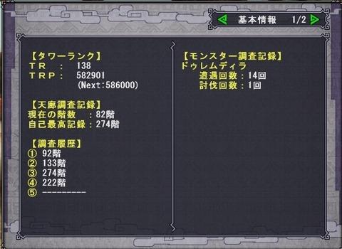0428結果w