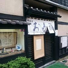 0415 秋田 おたふく