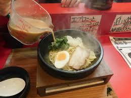 0912 新宿区高田馬場店 石器ラーメン