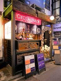0922 世田谷店 Gyoza shank ちゃわん