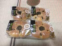1022 静岡本山茶あんぱん