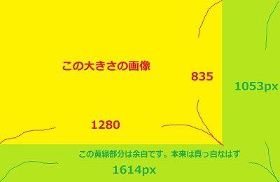 wakariyasui.jpg