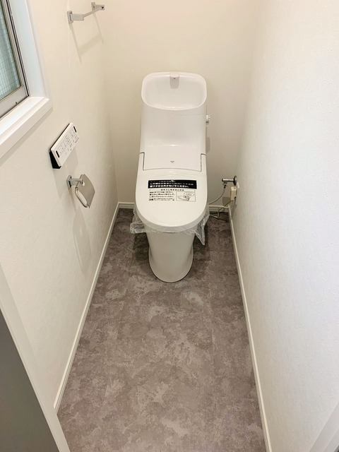 モダン トイレ リルトホーム